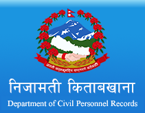 Department of Civil Personnel Records